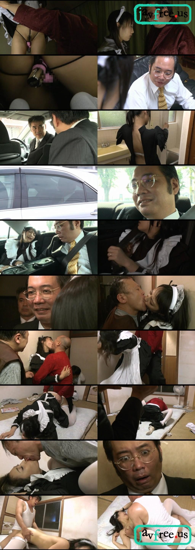 [FPJS 060] 私、あの人に逆らえないんです‥ 夫に言いなりの… メイド妻 菅野しずか 菅野しずか FPJS