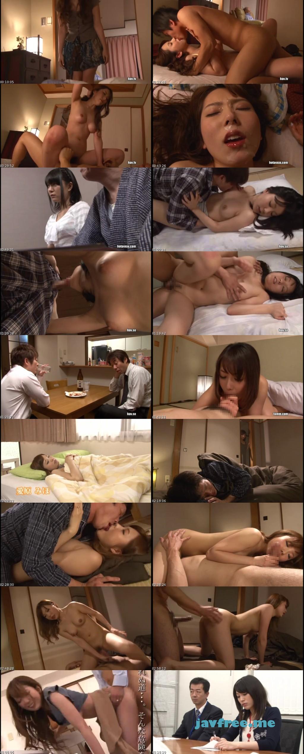 [FSET 439] 上司の奥さんに逆夜這いされてしまった俺 篠田彩音 波多野結衣 椿かなり 愛原みほ FSET