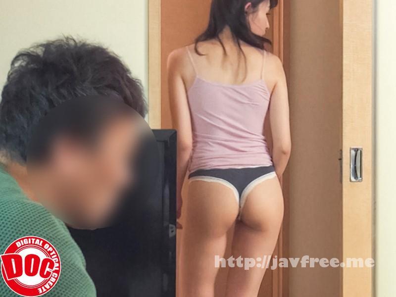 [MEYD-225] 抵抗できない様に人体を固定され性具に堕とされた中出しダッチ妻 小川桃果
