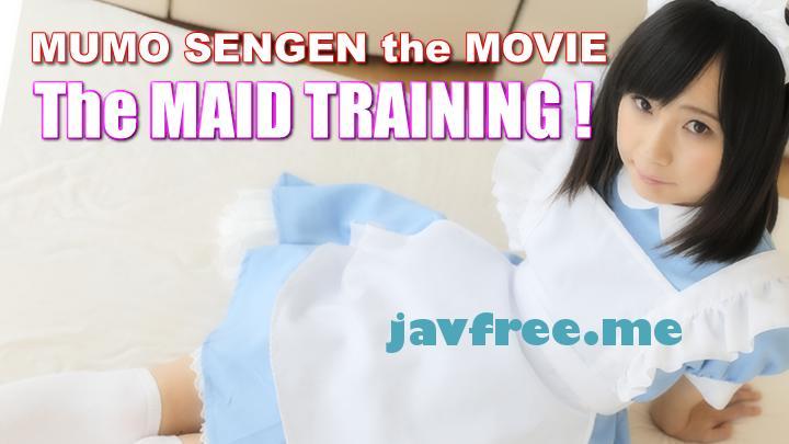 G Queen 2013 Winter Maid Training G Queen