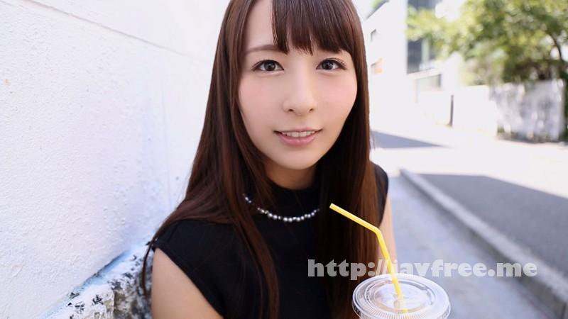 [GAOR-110] 希崎ジェシカはオレのカノジョ。