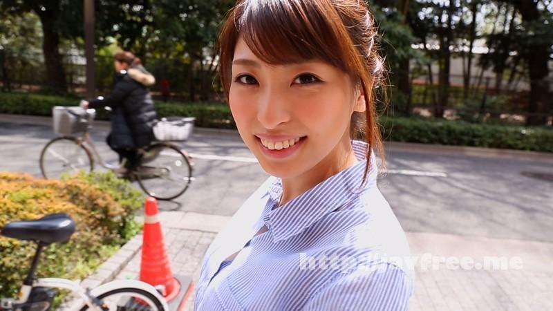 [GASO 0044] おねだりペット 秋山祥子 秋山祥子 GASO