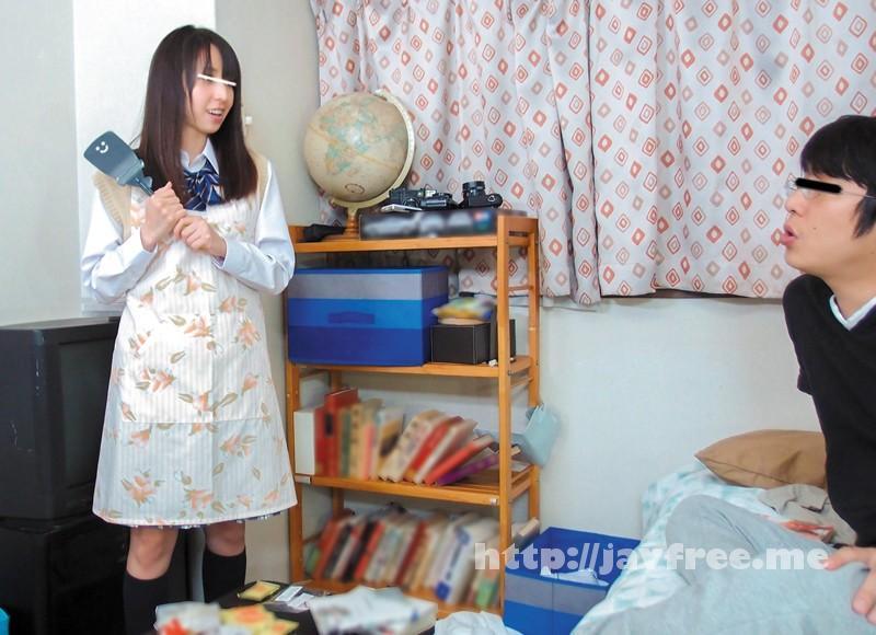 [GDHH-020] 妹の悩殺乳首チラにノックアウト!!両親が共働きの我が家では妹に家事全般を任せっきり!とっても助かってる反面、正直困ってもいるんです!家の中だからと超無防備な服装の妹は掃除中胸の谷間どころか乳首が完全に見えちゃってるんです!見ないようにしても見ちゃうんで…