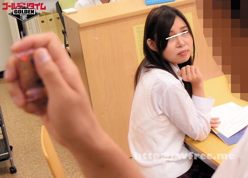 [GDHH-036] ラッキー過ぎるスケベ体験!放課後の図書室編