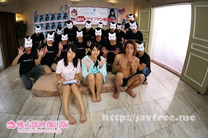 [GEEE 006] あの有名Youtuberがファン感謝祭 例のプールで結合したいの…!!!! 玉城マイ GEEE