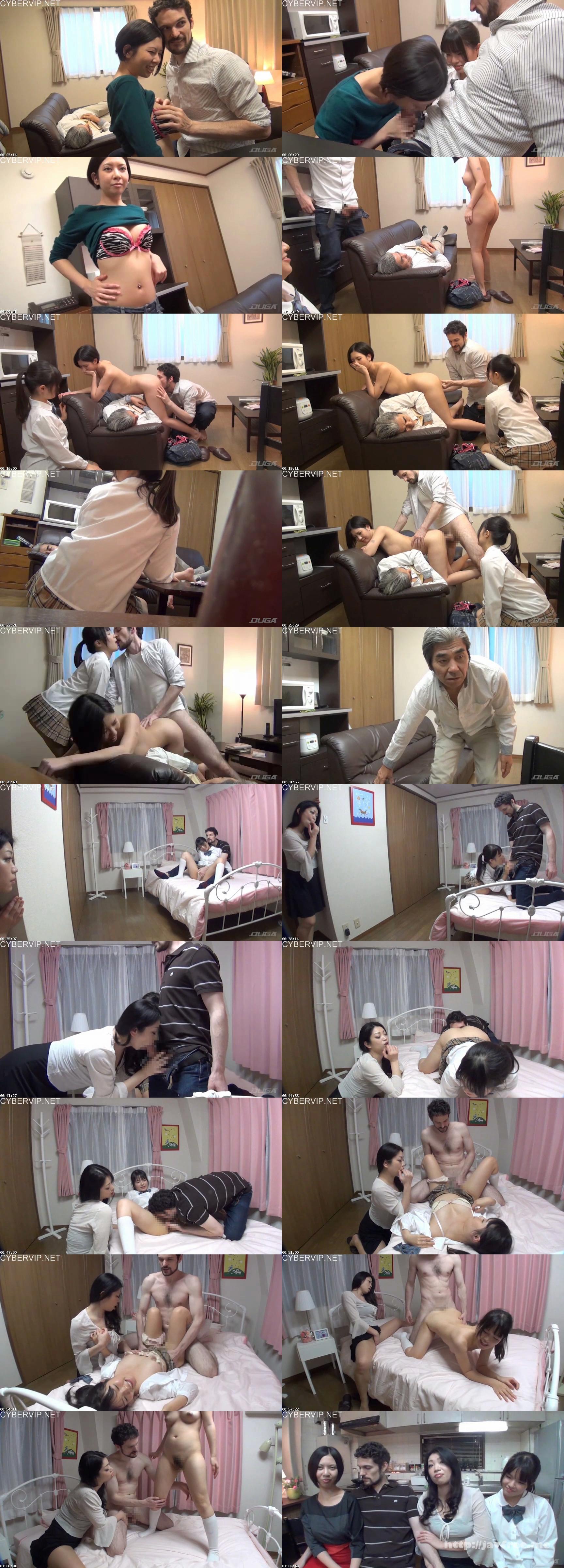 [GENB 002] イケメン不良外国人がホームステイ先で母娘を寝取り旦那の隙を見て膣中出し! GENB