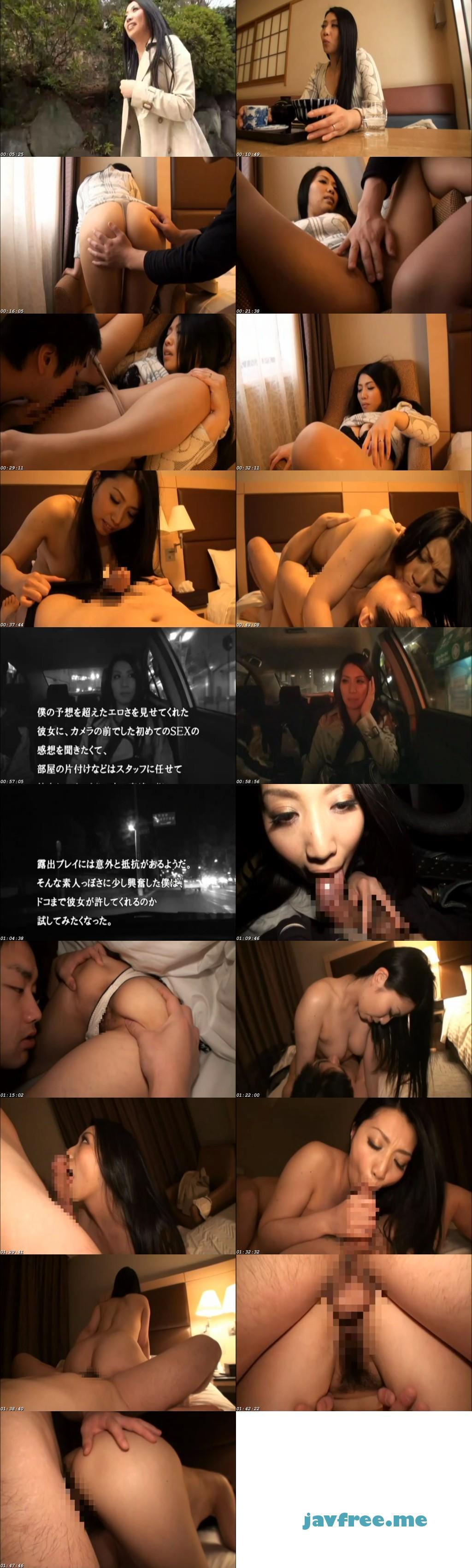 [GG 074] AVに出たがる地方人妻たち 2 つやこ 吉野艶子 GG
