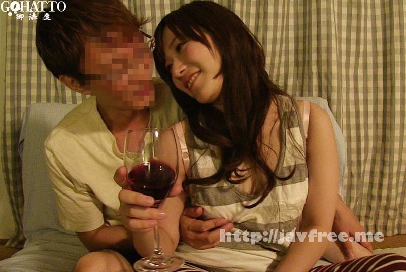 [GHAT 018] 個人撮影。元カノとの愛おしいハメ撮り記録 フラレた腹いせに無断で配信! GHAT