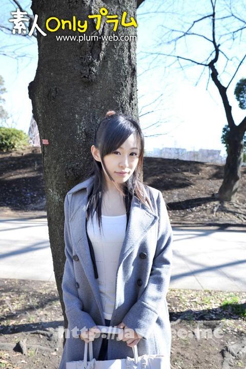 [GM 007] 雄二ゴメスloves 新橋OL 京野結衣 24歳 京野結衣 GM