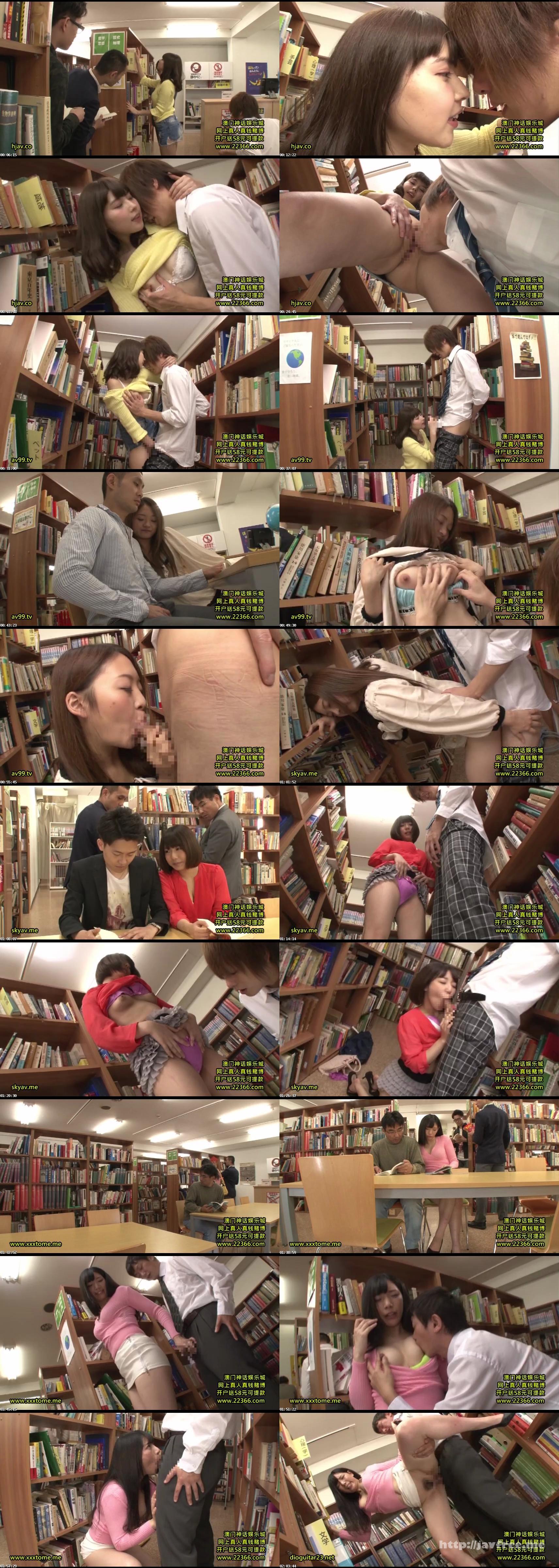 [GS 006] 図書館で僕の前に現れたソソルお姉さん ミニスカの隙間から見えるパンツにドキドキが止まりません。 田村ゆめの 早瀬ありす 彩城ゆりな 夏海花凛 GS