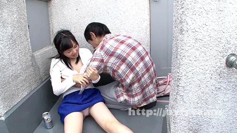 [GS-078] いつも僕につれない態度の同じ階に住む美人なお姉さんが泥酔状態で朝帰り!しかも、はみパン&はみ乳というソソる姿で僕を彼氏と勘違いして抱きついてくる始末!とりあえず僕の部屋で介抱を試みるもついついムラムラしてしまい…