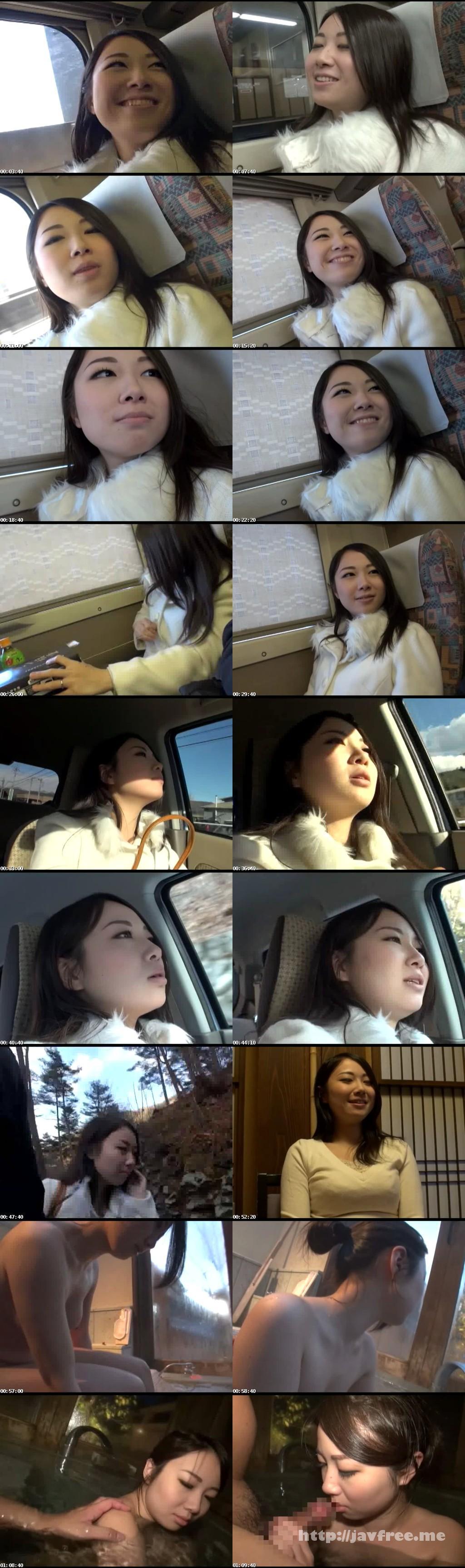 [GS 1246] 人妻湯恋旅行 056 GS