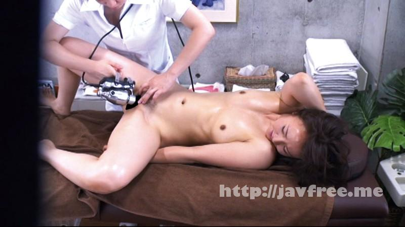 [GS 1434] 青山猥褻エステサロン 75 GS