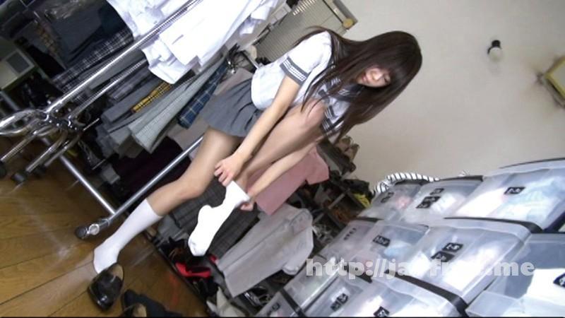 [GS 1502] 未成年(五一九)パンツ売りの少女 08 GS