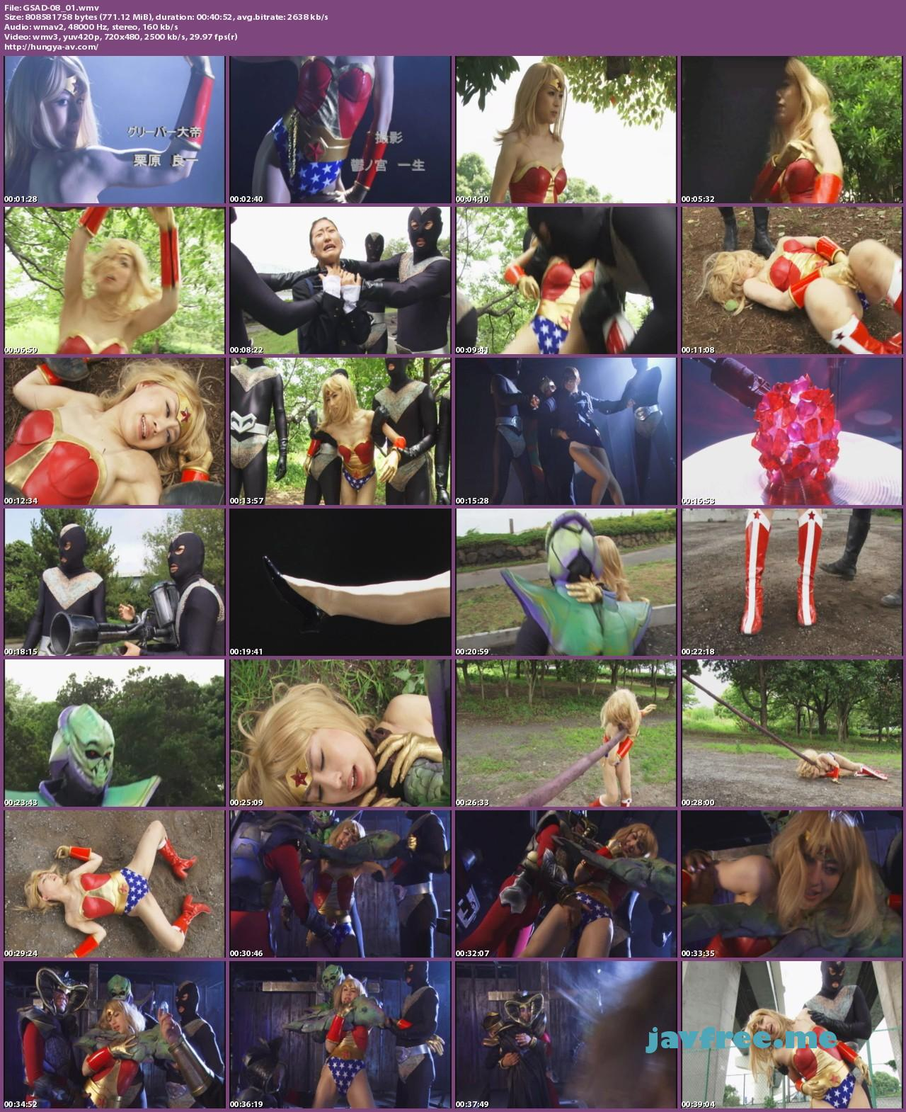 [GSAD 08] SUPER HEROINE アクションウォーズ 鉄腕美女ダイナウーマン あいかわ優衣 Yui Aikawa GIGA あいかわ優衣 gsad GIGA