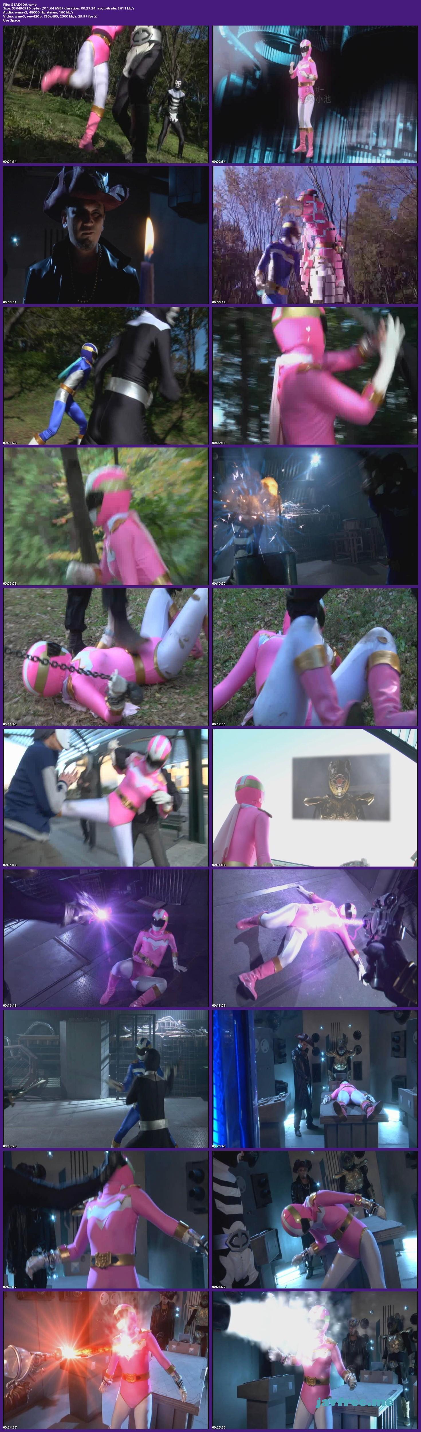 [GSAD 10] SUPER HEROINE アクションウォーズ 宇宙戦隊ギャラクシーファイブ ピンクフェニックス 美咲あすみ 美咲あすみ GIGA