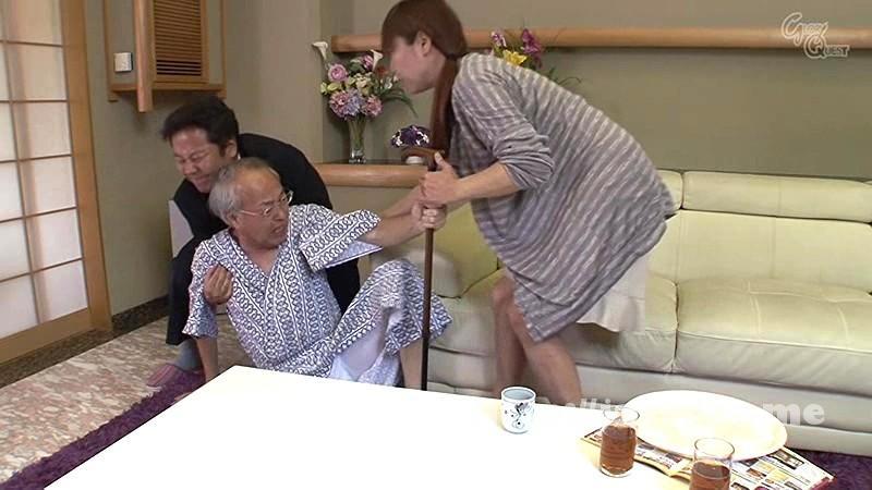 [GVG 012] 禁断介護 上原亜衣 上原亜衣 GVG