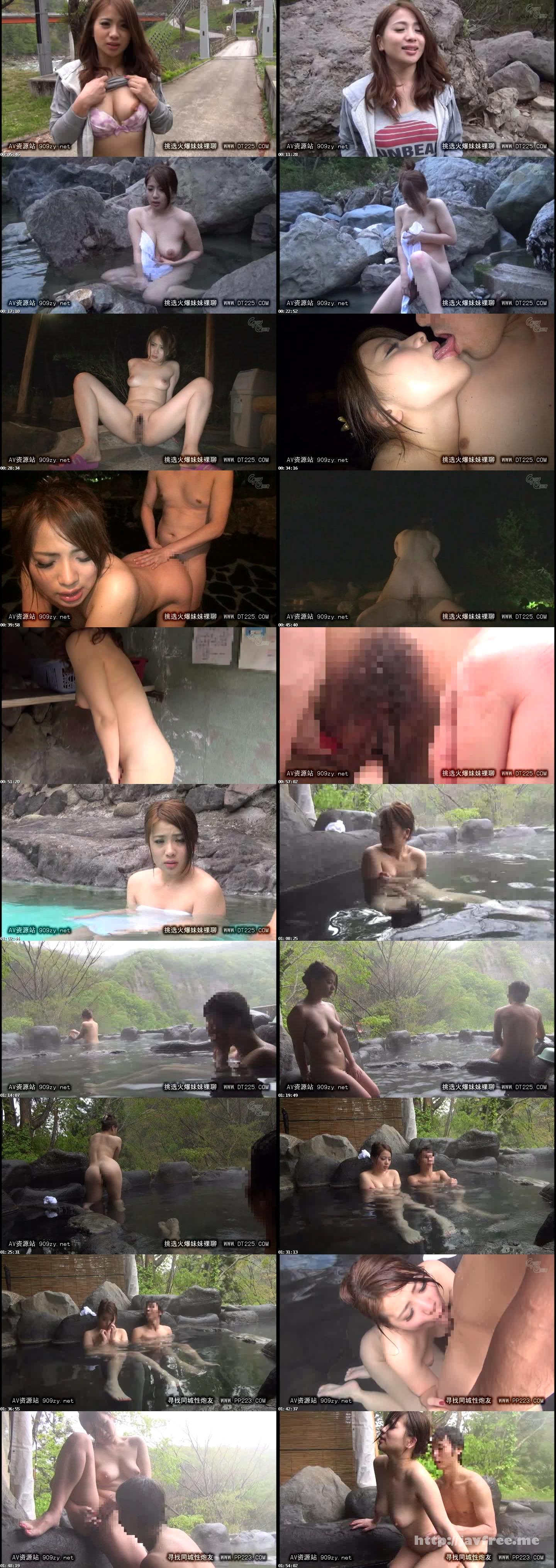 [GVG 024] 混浴温泉〜秘湯秘部巡り〜 佐々木恋海 佐々木恋海 GVG