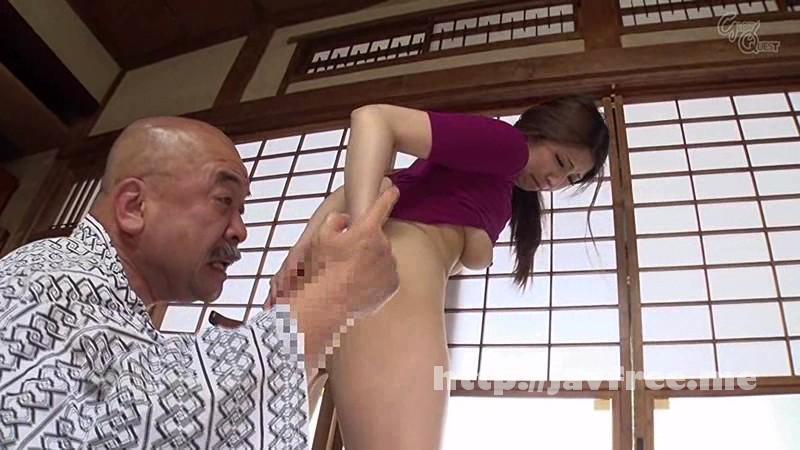 [GVG 025] 禁断介護 秋吉ひな 秋吉ひな GVG