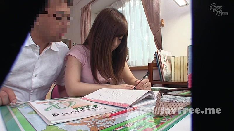 [GVG 042] 家庭教師が巨乳受験生にした事の全記録 隠撮カメラFILE 優菜真白 優菜真白 GVG
