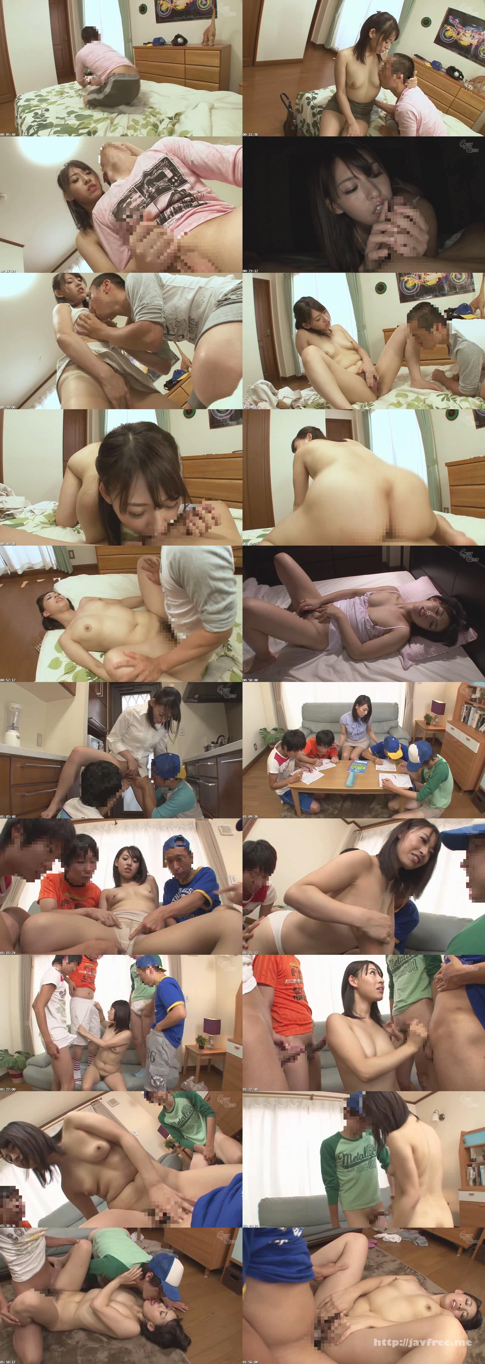 [GVG 071] 子○チンポで孕ませ中出し課外授業 妊娠教育 水原さな 水原さな GVG