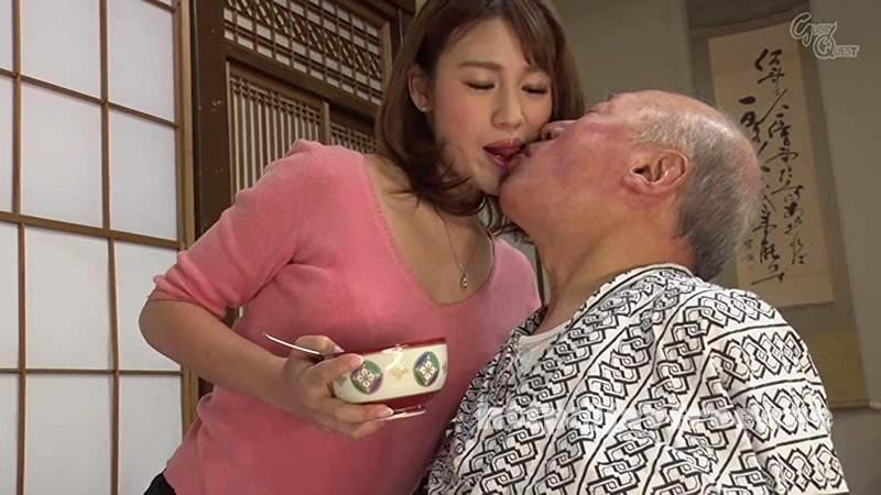 [GVG 127] 禁断介護 本田莉子 本田莉子 GVG