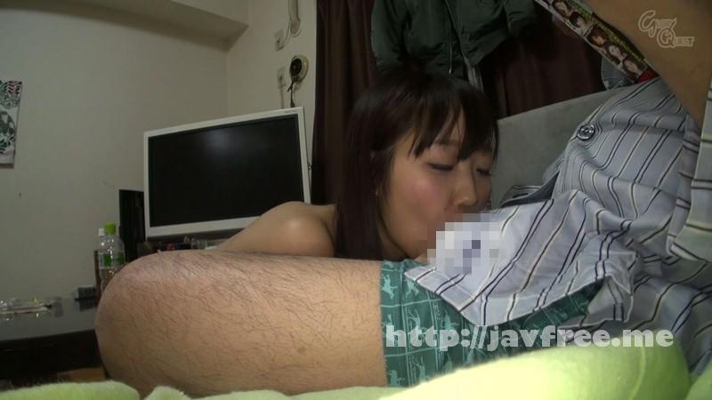 [GVG 145] 軟禁ヤリ漬け部屋 葉山美空 葉山美空 GVG