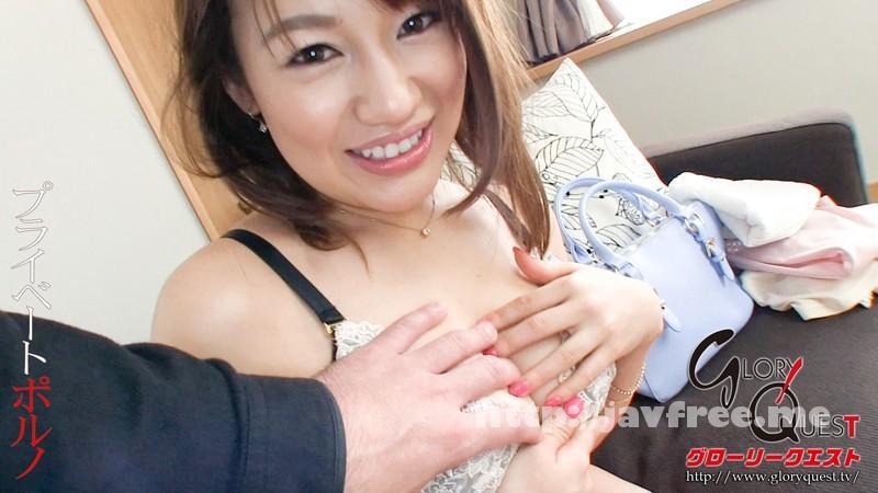 [GVG 151] プライベートポルノ 本田莉子 本田莉子 GVG