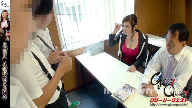 [GVG 201] お色気P●A会長と悪ガキ生徒会 松坂美紀 松坂美紀 GVG