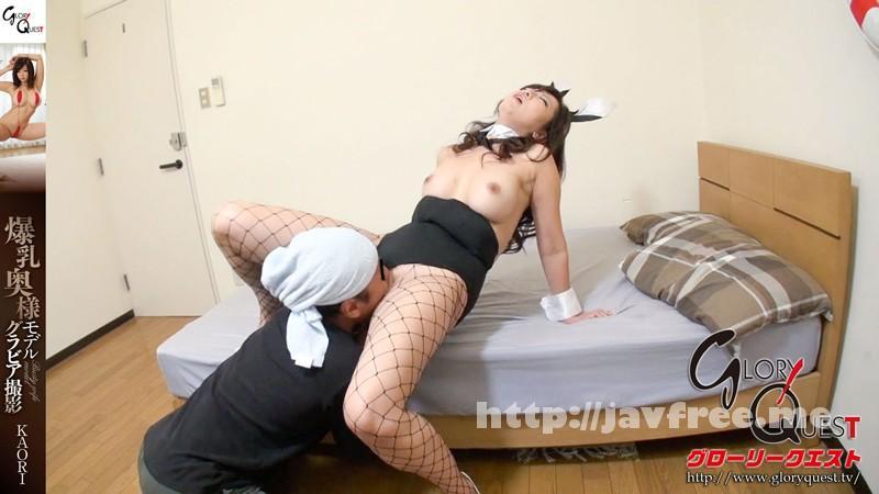 [GVG 224] 爆乳奥様モデルグラビア撮影 KAORI GVG