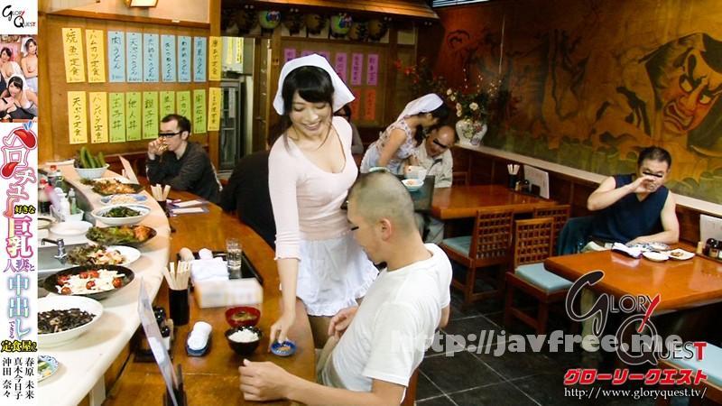 [GVG-248] ベロチュー好きな巨乳人妻と中出しできる定食屋さん