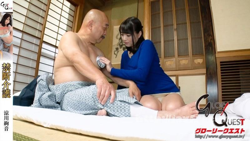 [GVG 255] 禁断介護 涼川絢音 涼川絢音 GVG