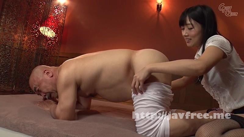 [GVG-417] 老人を唾液と淫語で舐め癒す女 大槻ひびき