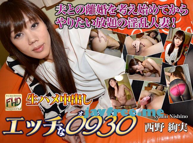 H0930 orijuku929 西野絢実 Ayami Nishino 西野絢実 H0930 Ayami Nishino