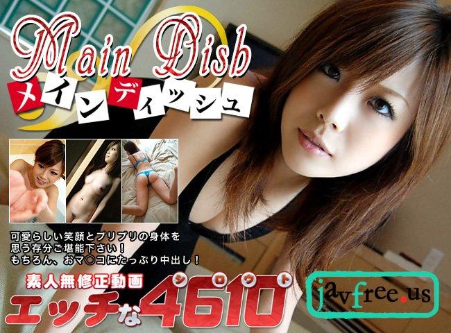 H4610 original 464 栗原澄香 21歳 H4610