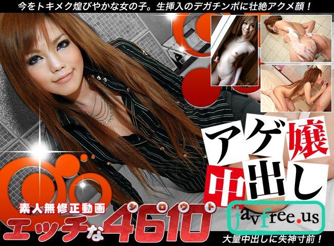 H4610 ori522 Yumika Yoshimura  吉村祐美佳 Yumika Yoshimura H4610