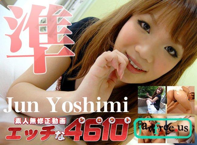H4610 ori609 素人 無修正動画 オリジナル 吉見 準 Jun Yoshimi 吉見準 Jun Yoshimi H4610