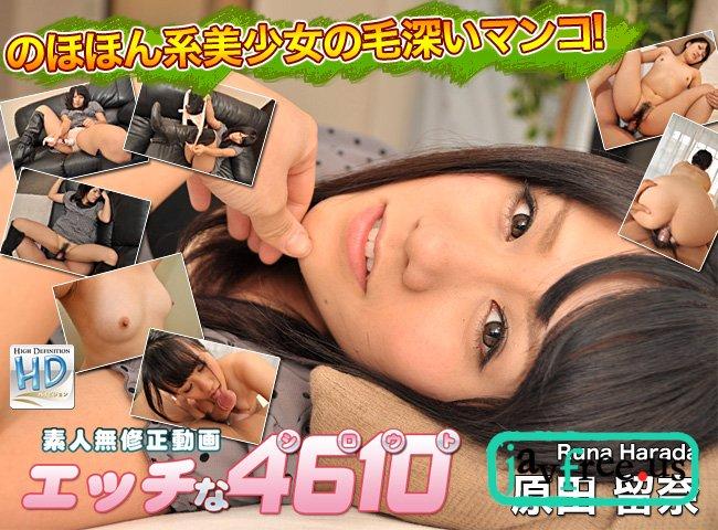 H4610 ori887 Runa Harada 原田留奈 Runa Harada H4610