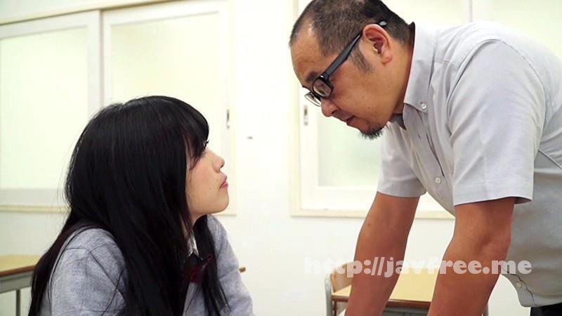 [HAVD 947] 居残り女子校生 接吻授業 先生、アソコが疼いて仕方ありません 涼海みさ HAVD