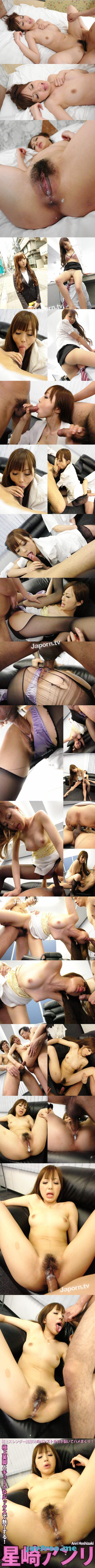[HEY 010] 極上スレンダー美脚OLのパンストを引き裂いてハメまくり! : 星崎アンリ 星崎アンリ HEY Anri Hoshizaki