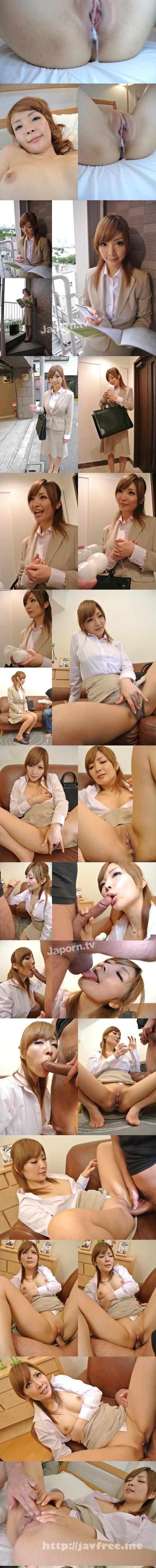 [HEY 017] 性のクッキングアイドル!! りおなちゃん : 鈴音りおな 鈴音りおな Riona Suzune HEY