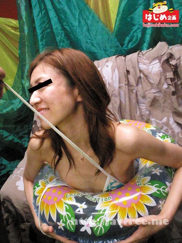 [HJMO 285] 真夏の海の家ナンパ!!GETした素人ビキニ娘とゴットハンド&浮輪ビキニ&性感ゲームで遊んじゃいました!! HJMO