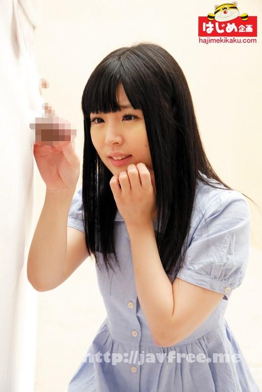 [HJMO 312] 彼女なら!彼氏のち○ぽ当ててみろ!!13 HJMO