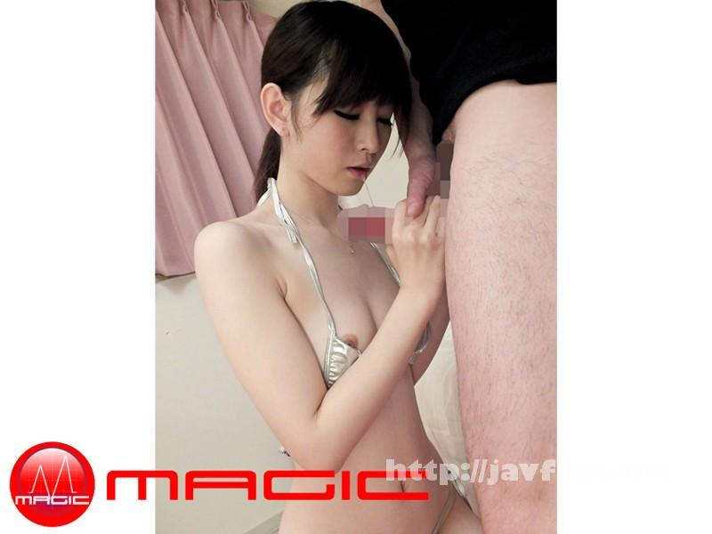[HD][HMM 008] こんな美少女、来ちゃいました。 @08 白石ありさ 白石ありさ HMM
