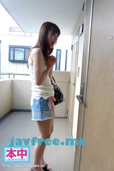 [HND 065] キミの家に本物中出し美人を派遣します。 相沢恋 相沢恋 HND
