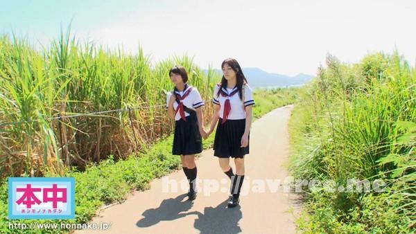 [HNDS 017] 制服女子校生 強制中出し修学旅行 葵こはる 葉月可恋 葵こはる 葉月可恋 HNDS