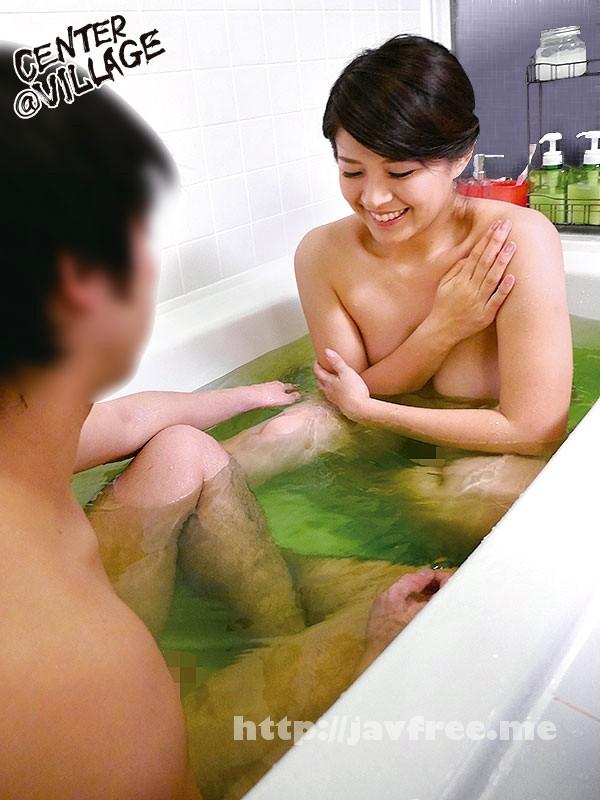 [HONE 183] 近親相姦 爆乳風呂 笹山希 笹山希 HONE