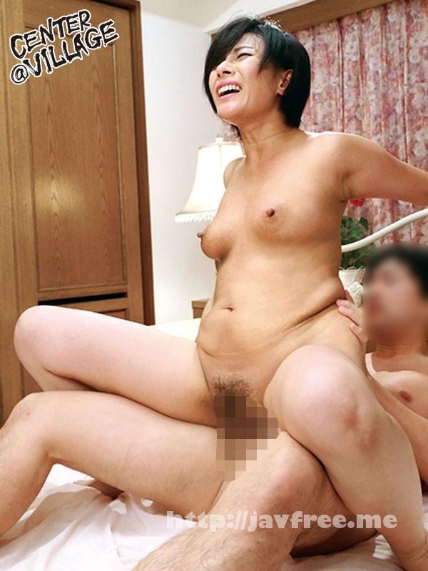 [HONE 198] 青空失禁!!おもらし母 中山香苗 中山香苗 HONE
