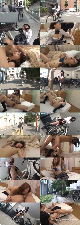 [HUNT 772] 駐輪場に停めてある清純女子校生の自転車のサドルにこっそり媚薬を塗り込んだら、自転車を漕ぎつつもアヘ顔でパンツにシミを作り、人目もはばからずサドルに股間を擦りつけ発情しだした! HUNT