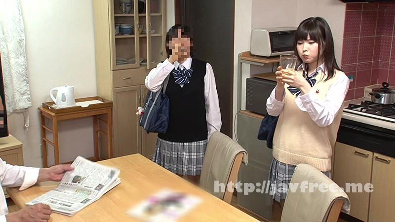 [HUNT 874] 利尿剤で強制おねしょ!!女子校生の娘が家に連れて来る友達はとてもカワイイのですが…人の家なのに遅くに来たり、娘をパシリにしたりと態度がデカイ非常識な子ばかり! HUNT